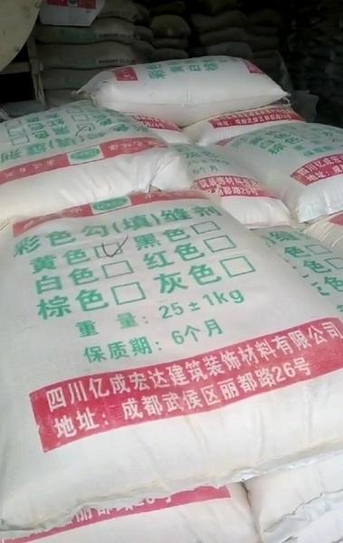 四川彩色勾缝剂生产