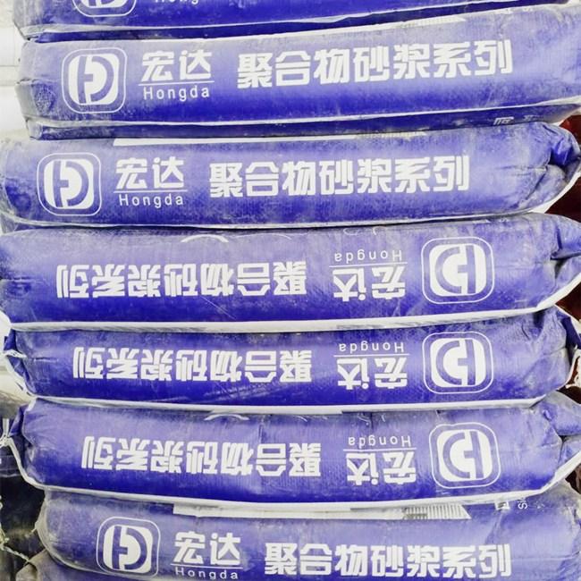 聚合物砂浆系列