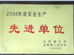 四川焊网生产