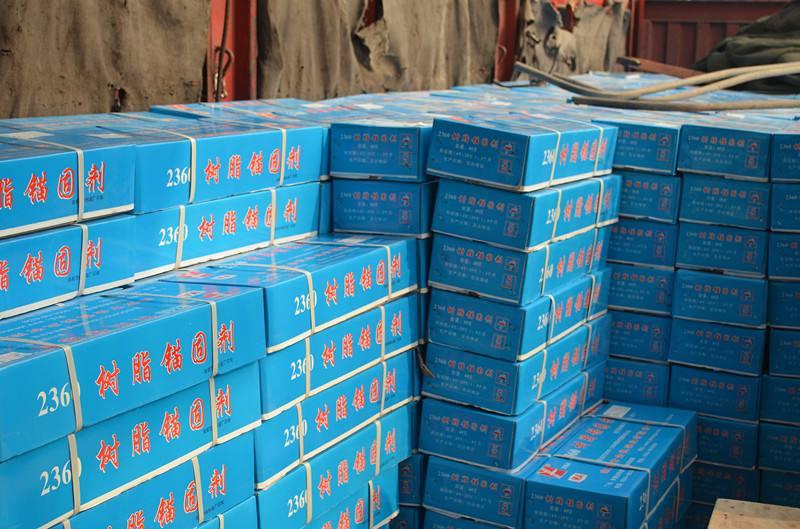四川树脂锚固剂生产