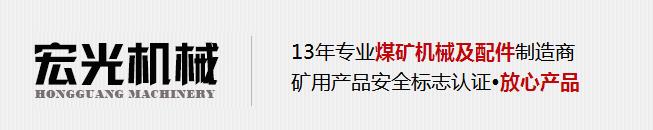 乐山MJ37割煤机生产