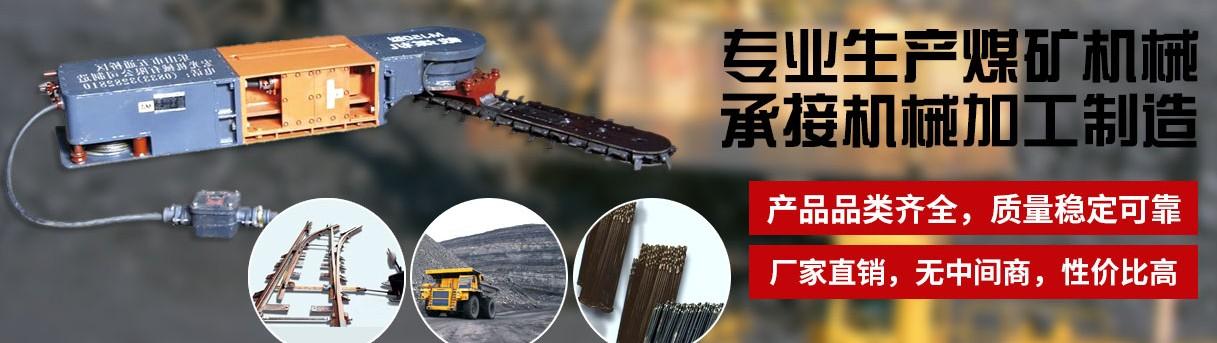 四川锚杆生产