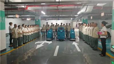 保洁公司现场培训演示中