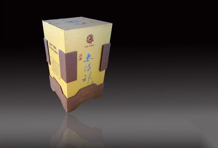白酒包装盒设计展示