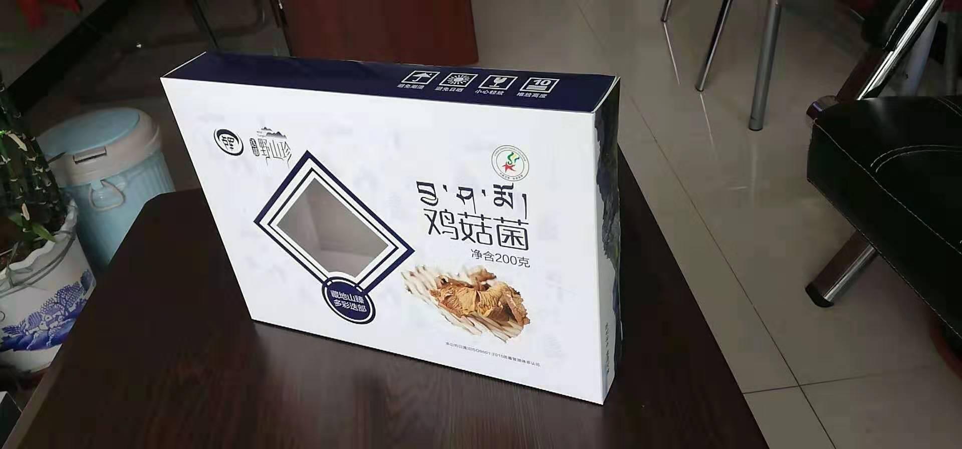 鸡菇菌设计包装盒