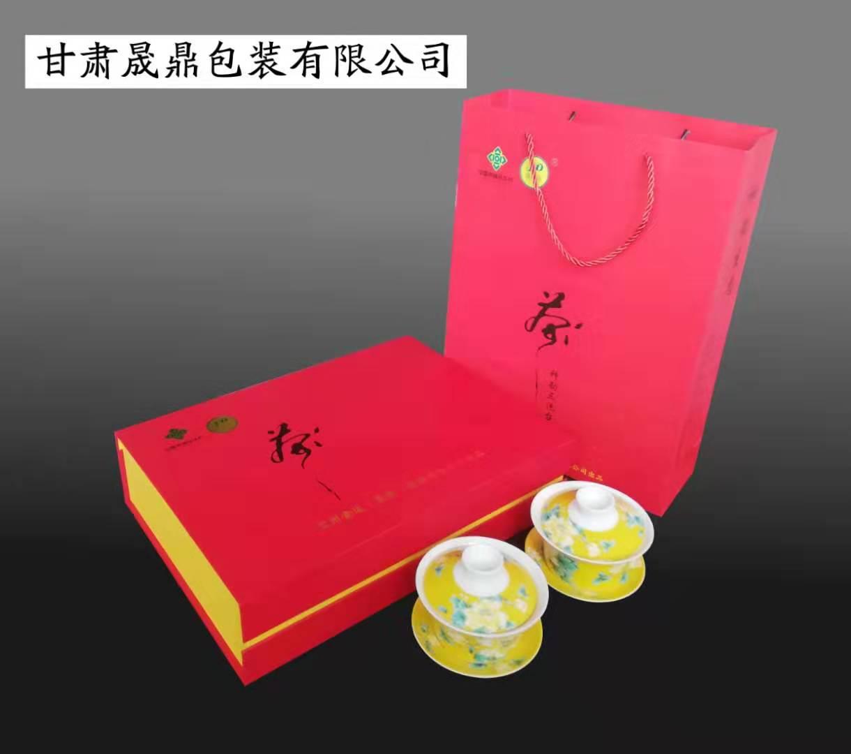 甘肃晟鼎 茶叶礼盒包装设计
