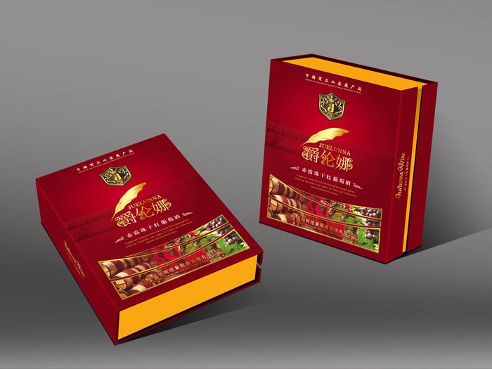 宁夏盛世辉煌葡萄酒礼盒包装设计案例