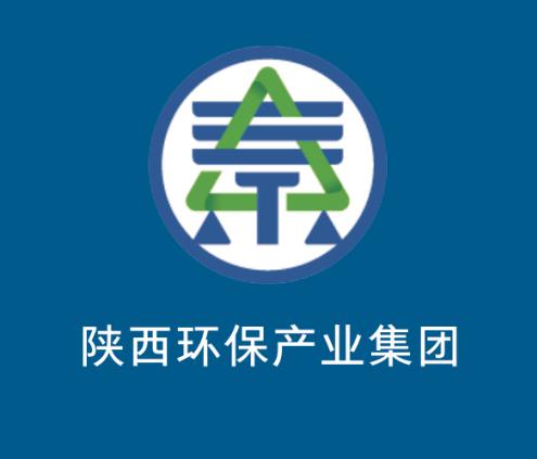 陕西环保产业集团