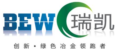 陕西BEW湍流电积解决方案