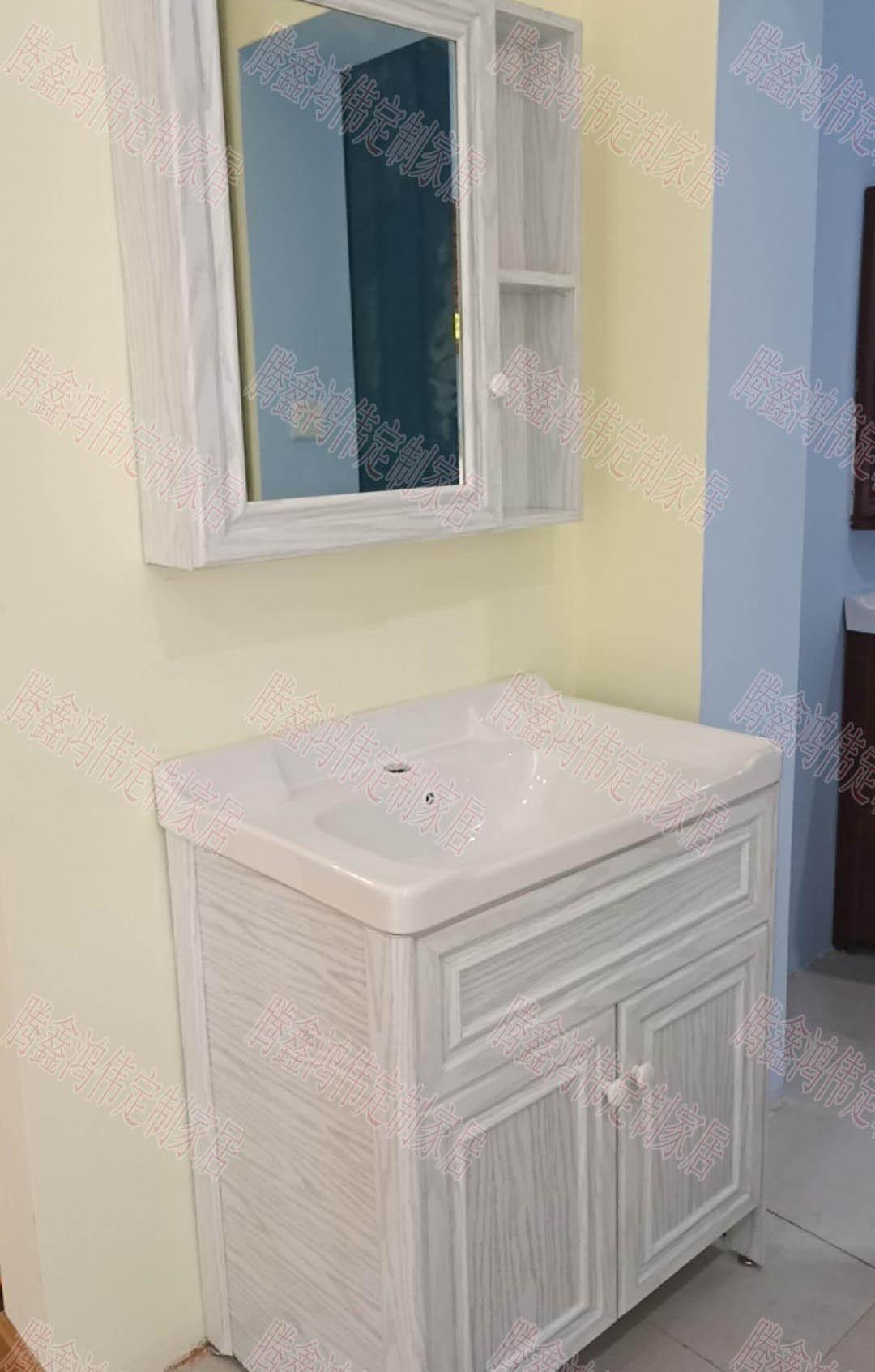 成都全铝浴室柜