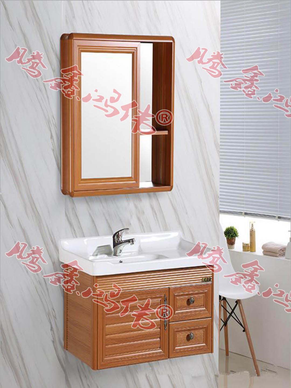 铝浴室柜定制