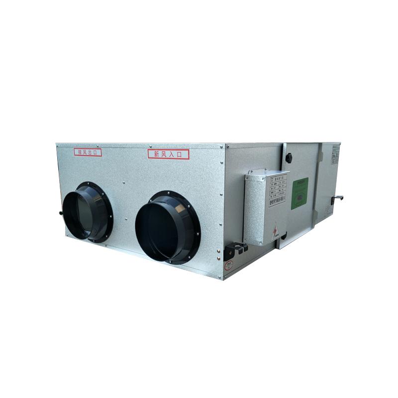 XHQ3000D商用xin风huan气机