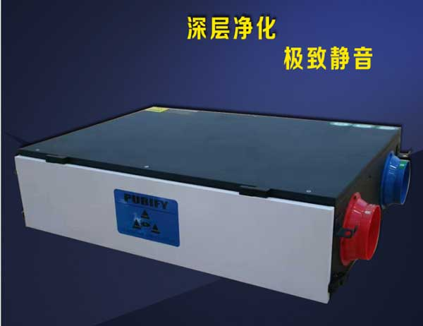 浩明空调专业空调净化设备