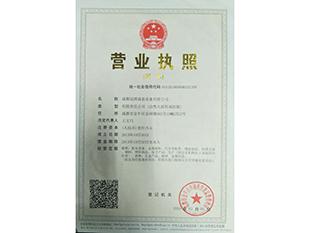 四川穿线管荣誉资质