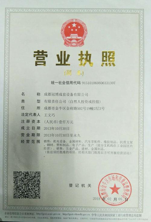 四川防火桥架荣誉资质