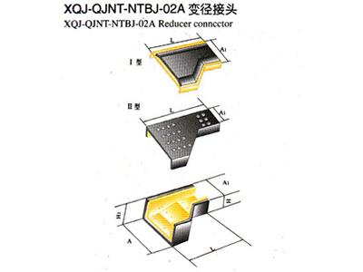 重庆防火桥架(防火变径接头)
