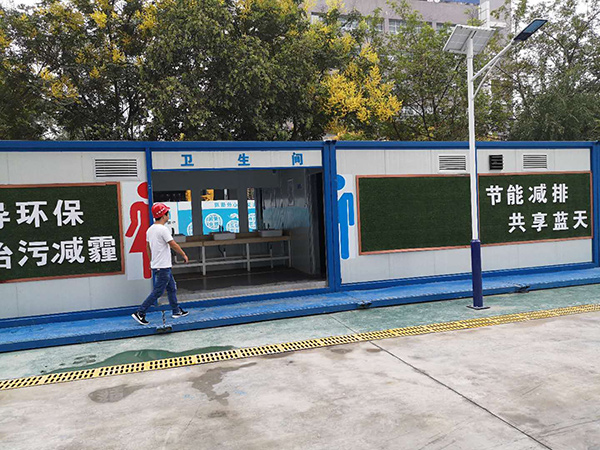 西安集裝箱廁所