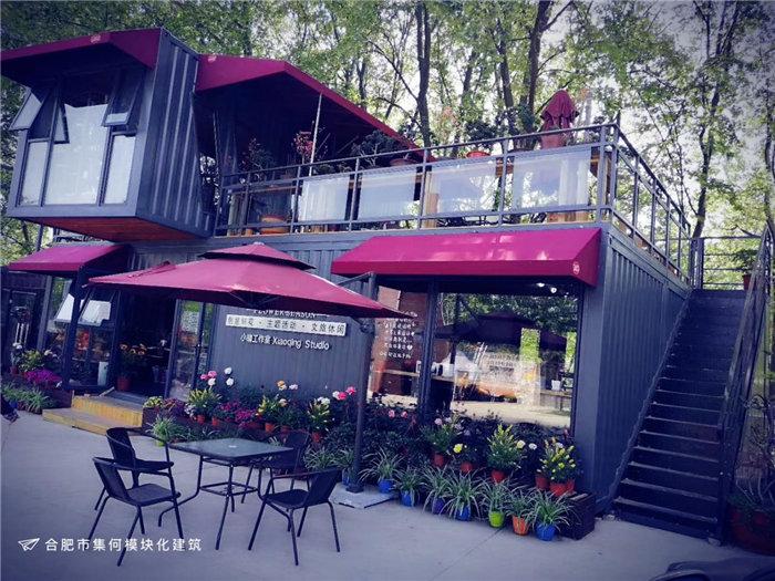 集裝箱咖啡館
