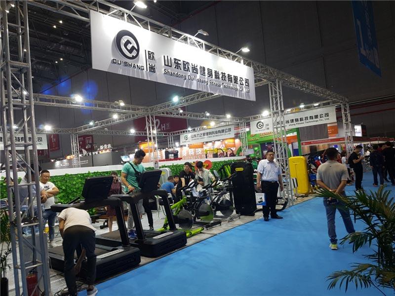 中国国际体育用品博览会欧尚展厅