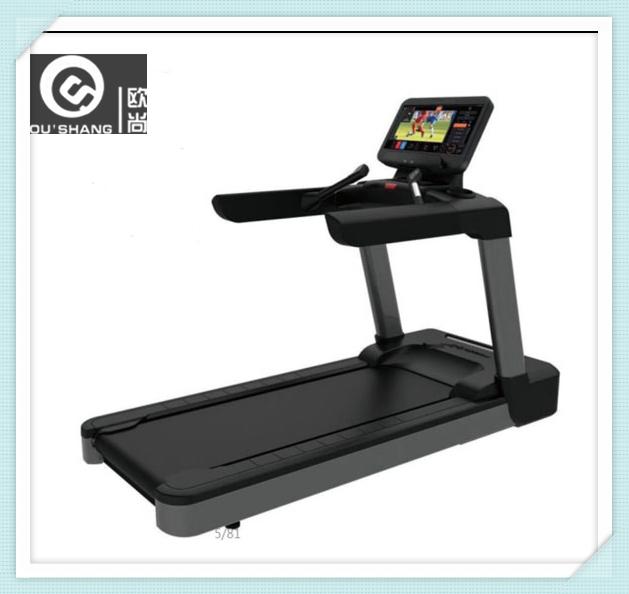 商用跑步機OS-8800