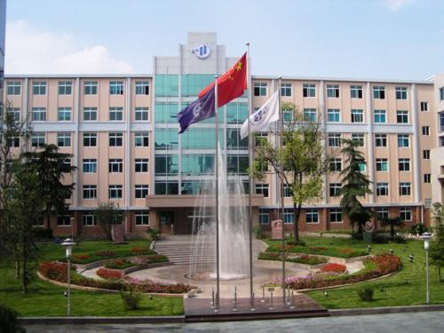 内蒙古研究所