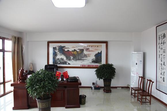 昊海渔业会议室