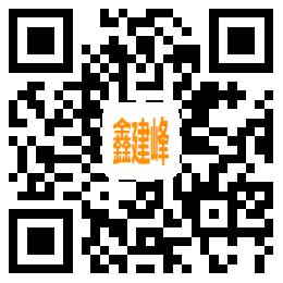 玉泉区鑫建峰门业加工厂