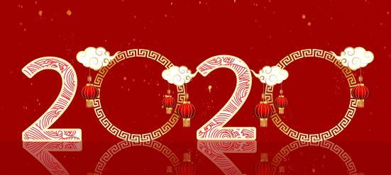 玉泉区鑫建峰门业加工厂,祝您新年快乐