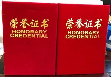 湖北奥东新型装饰材料GRC线条荣誉证书