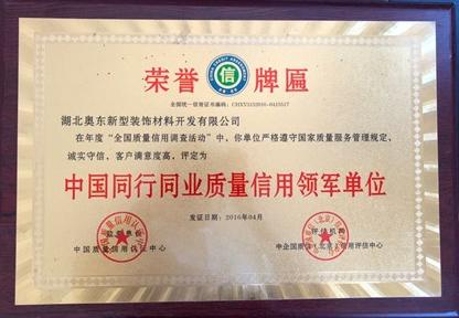 成品EPS线条荣誉证书
