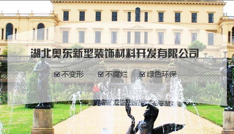 武汉GRC构件厂家