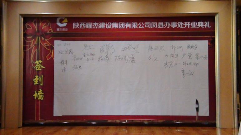 陕西环境工程监理