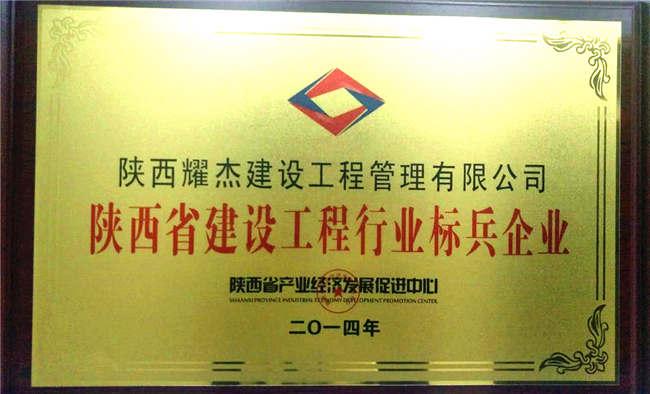 陕西矿山工程监理