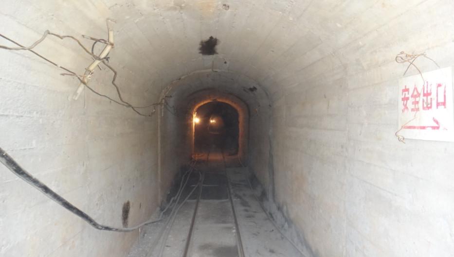 陜西礦山工程監理