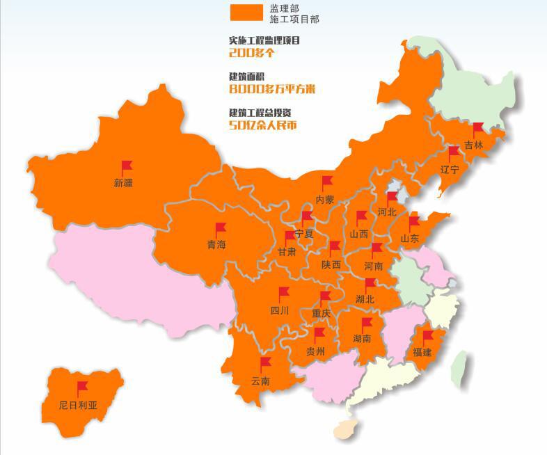 耀杰集团项目分部地图