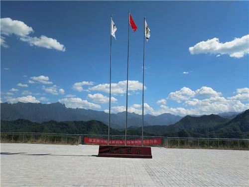 陕西瑞德宝尔投资有限公司户县黄柏峪建筑石料矿
