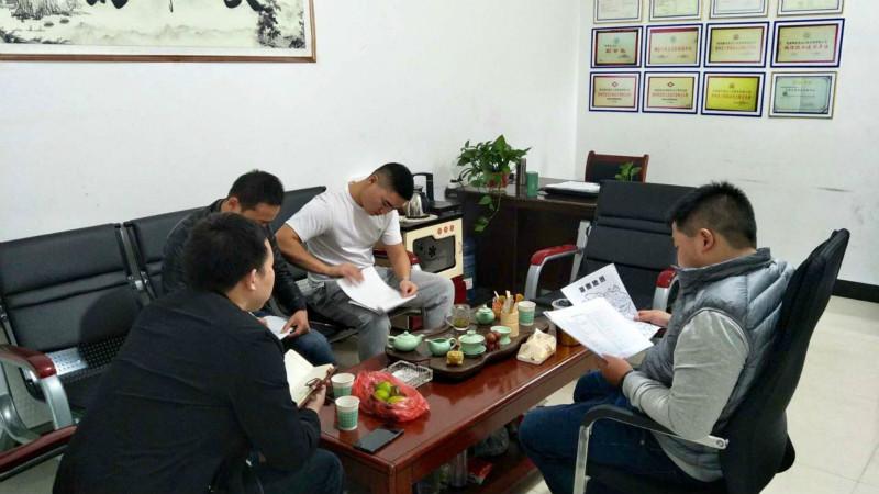 易胜博备用网址集团-湖南办事处经营部署探讨会议