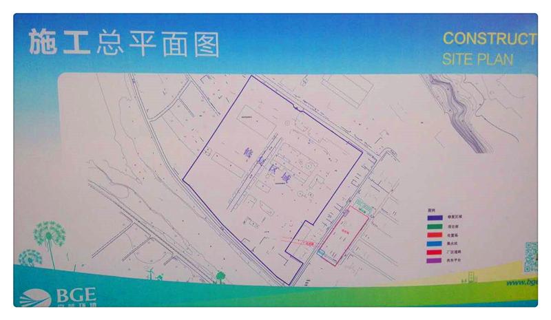 延邊光宇電池有限責任公司原廠址場地修複項目