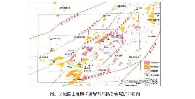 内蒙古大兴安岭中南段有望成为中国重要的锡矿资源接替基地