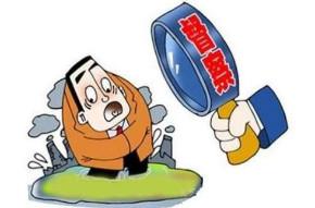 黑龙江省开展地下矿山专项督检执法行动