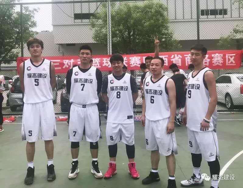 陕西耀杰建设集团代表队荣获中国三对三篮球联赛商洛赛区冠军