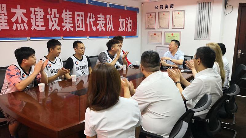 耀杰集团出征中国三对三篮球联赛陕西省决赛 赛前动员会