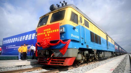 廣西:欽州鐵路集裝箱中心站開通運營