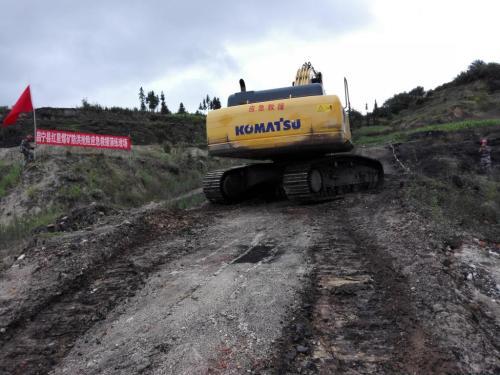 國家煤礦安監局關于進一步加強煤礦防汛應急工作的通知