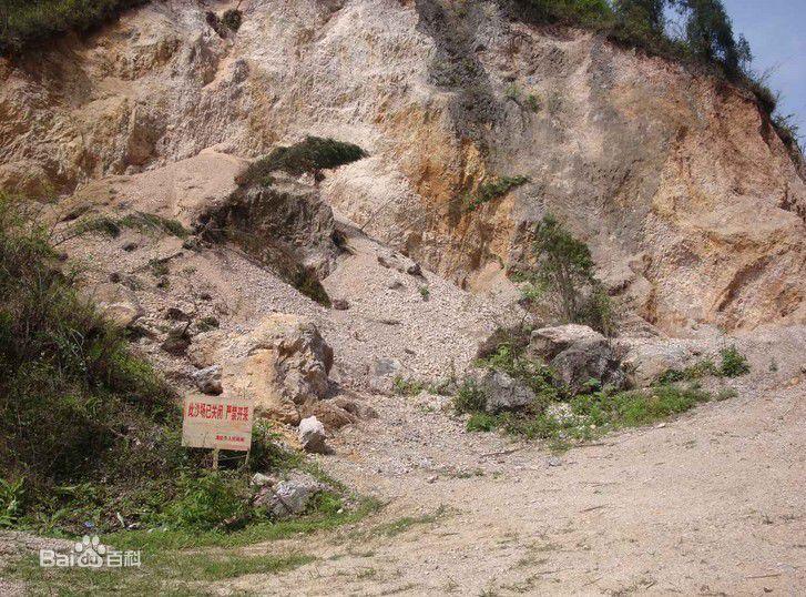 南寧市自然資源局建立完善礦產資源行業管理工作制度
