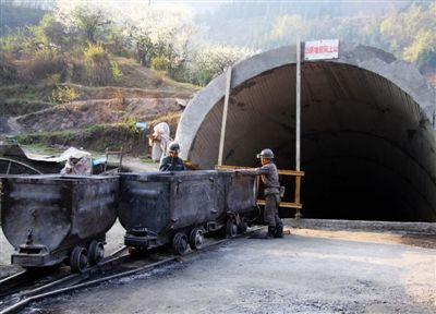井巷施工中常見的事故類型及預防措施