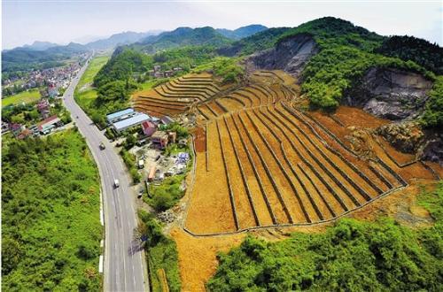 矿山生态环境保护将列为《矿产资源法》修订内容