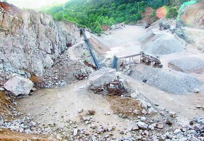 咸宁市局三举措谋划2020年非煤矿山综合整治
