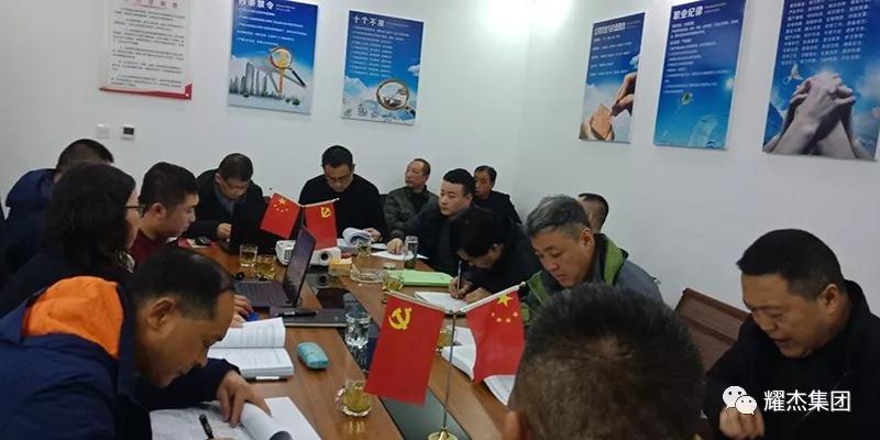耀杰集团施工项目甘肃成县徐明山铅锌矿资源整合施工工程通过竣工验收