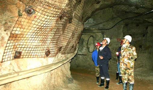 矿建工程施工技术资料组卷目录